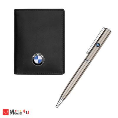 Подаръчен сет BMW
