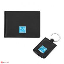 Сет Ключодържател и Калъф за документи и карти, тип визитник, естествена кожа, марка Mazda