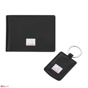 Сет Ключодържател и Калъф за документи и карти, тип визитник, естествена кожа, марка Citroen