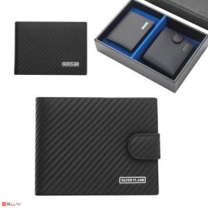 Комплект визитник и мъжки портфейл, луксозен кожен сет, Silver Flame SFS-007